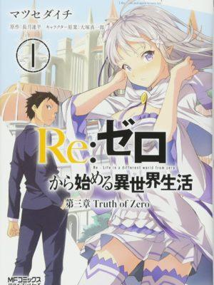 Manga Japonés Re:Zero Chile Tienda Anime Figuras Santiago Rem Emilia Ram