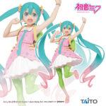 Figura Hatsune Miku Spring Haru Fuku Vocaloid Taito Tienda Figuras Anime Chile Santiago