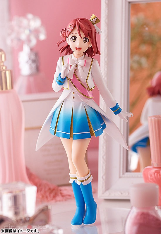 Figura POP UP PARADE Love Live! Nijigasaki High School Idol Club Ayumu Uehara Tienda Figuras Anime Chile Santiago