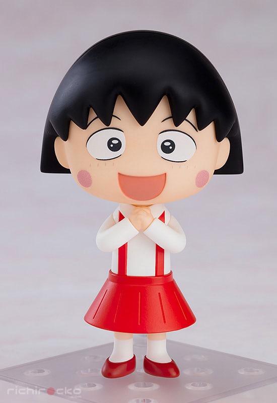 Figura Nendoroid Chibi Maruko-chan Tienda Figuras Anime Chile Santiago