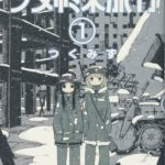 Manga Shoujo Shuumatsu Ryokou Girls' Last Tour Chile Japonés Tienda Figuras Anime Santiago