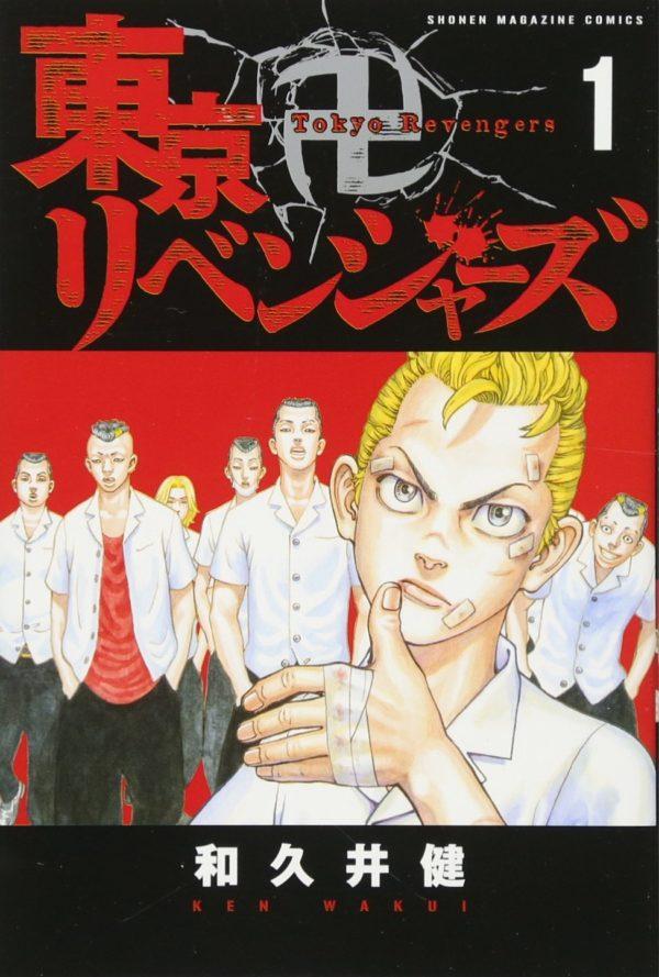 Manga Tokyo Revengers Tienda Figuras Anime Chile Santiago