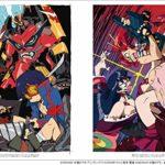 Artbook Libro Arte Hiroyuki Imaishi Anime Art Works Chile Tienda Figuras Anime Santiago