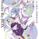 Artbook Libro Arte Re:Zero Art Works Re:BOX Chile Tienda Figuras Anime Manga Santiago