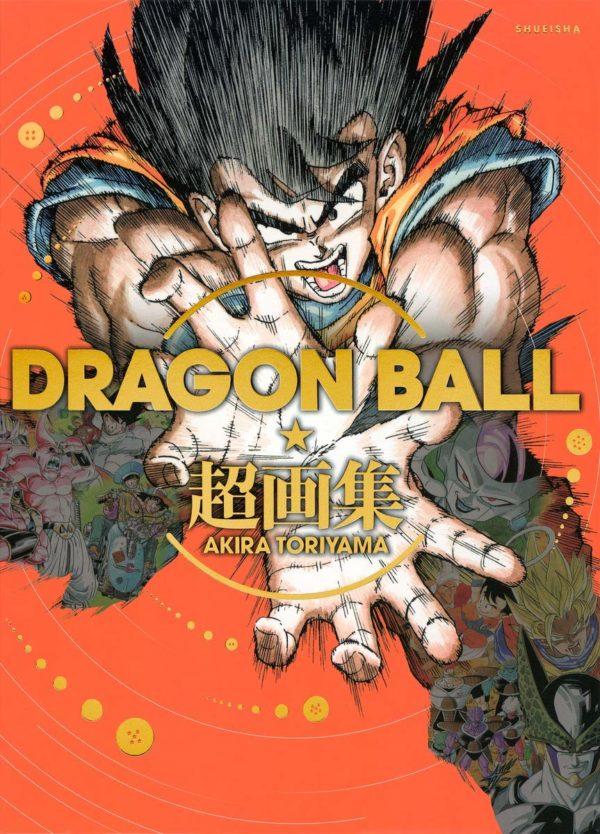 Artbook Libro Arte Dragon Ball Super Akira Toriyama Tienda Figuras Anime Chile Santiago