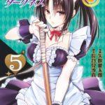 Manga To Love-Ru Darkness Bunko Shueisha Japonés Chile Tienda Figuras Anime Santiago