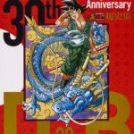 Artbook Libro Arte Dragon Ball 30th anniversary Super History Book Tienda Figuras Anime Chile Santiago