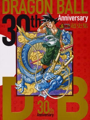 Artbook Libro Arte Dragon Ball 30th anniversary Super History Book Tienda Figuras Anime Chile Santiago