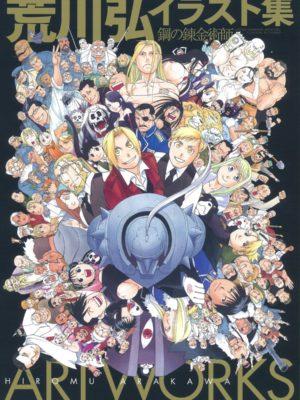 Artbook Libro Arte Fullmetal Alchemist Artworks Hiromu Arakawa Tienda Figuras Anime Chile Santiago