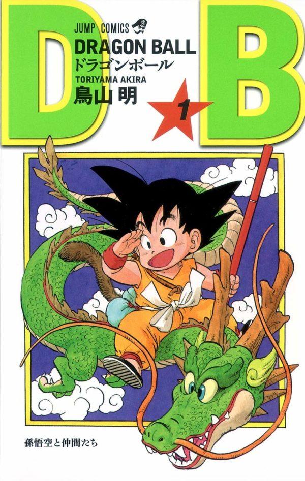 Manga Dragon Ball Japonés Chile Tienda Figuras Anime Santiago