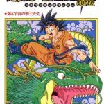 Manga Dragon Ball Super Japonés Chile Tienda Figuras Anime Santiago