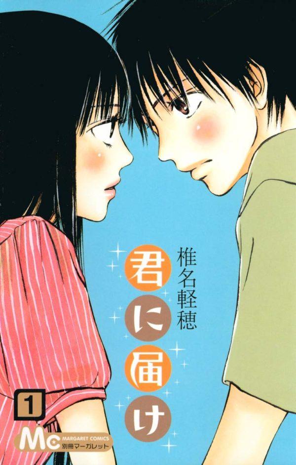 Manga Kimi ni Todoke Japonés Tienda Figuras Anime Chile Santiago