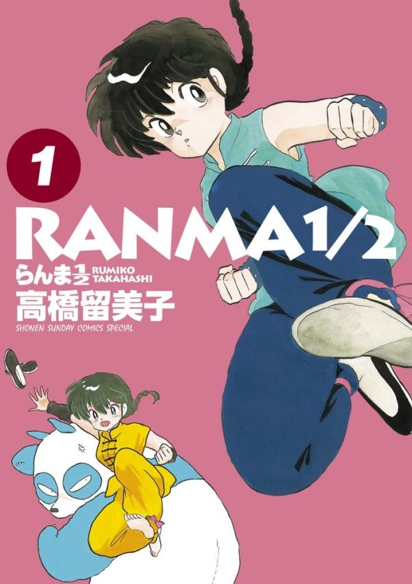 Manga Ranma 1/2 Japonés Chile Tienda Figuras Anime Santiago