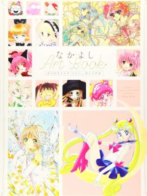 Artbook Libro Arte Nakayoshi Memorial 65 Chile Tienda Figuras Anime Santiago