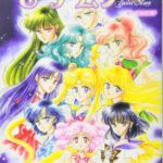Artbook Libro Arte Sailor Moon Chile Tienda Figuras Anime Santiago Manga CLAMP