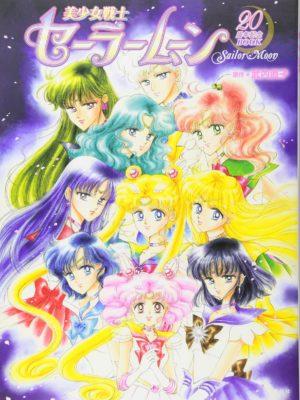 Artbook Libro Arte Sailor Moon Chile Tienda Figuras Anime Santiago Manga CLAMP