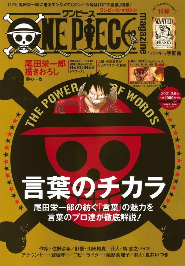 One Piece Magazine 11 Tienda Figuras Anime Chile Santiago