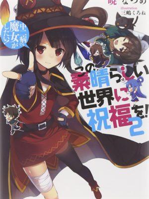 Novela Ligera KonoSuba Japonés Megumin Aqua Tienda Figuras Anime Chile Santiago