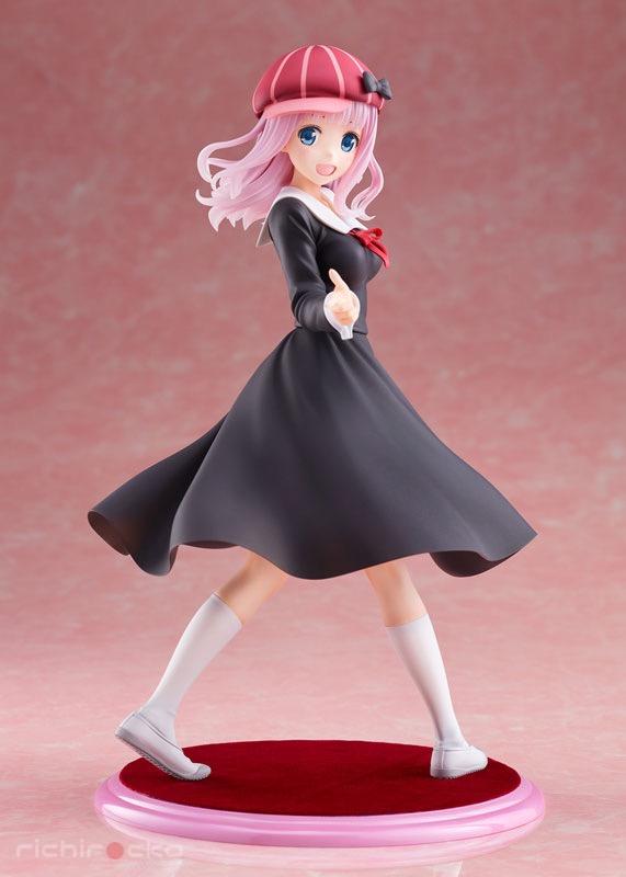 Figura DreamTech Kaguya-sama Love Is War Chika Fujiwara Tienda Figuras Anime Chile Santiago