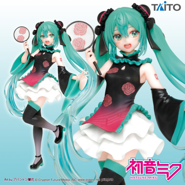Figura Hatsune Miku China Dress Taito Tienda Figuras Anime Chile Santiago