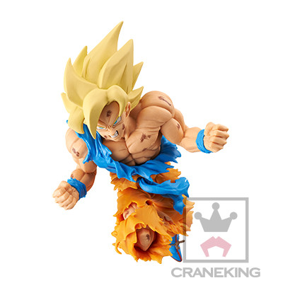 Figura Son Goku Banpresto Jump Tienda Figuras Anime Chile Santiago