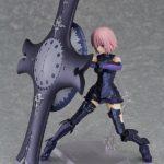 Figura figma Fate/Grand Order Shielder/Mash Kyrielight Tienda Figuras Anime Chile Santiago