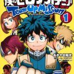 Tienda Manga Chile Boku no Hero Academia Team Up Missions Figuras Anime Santiago