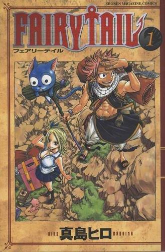 Tienda Manga Chile Fairy Tail Japonés Figuras Anime Santiago