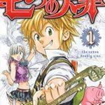 Manga Nanatsu no Taizai Seven Deadly Sins Japonés Tienda Figuras Anime Chile Santiago