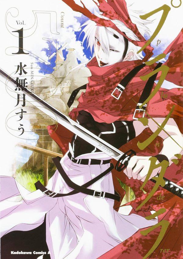 Manga Plunderer Japonés Tienda Figuras Anime Chile Santiago