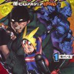 Manga Vigilante Boku no Hero Academia Illegals Tienda Figuras Anime Chile Santiago