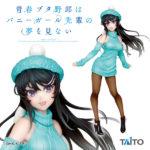 Figura Sakurajima Mai Aobuta Taito Colorful Tienda Figuras Anime Chile Santiago
