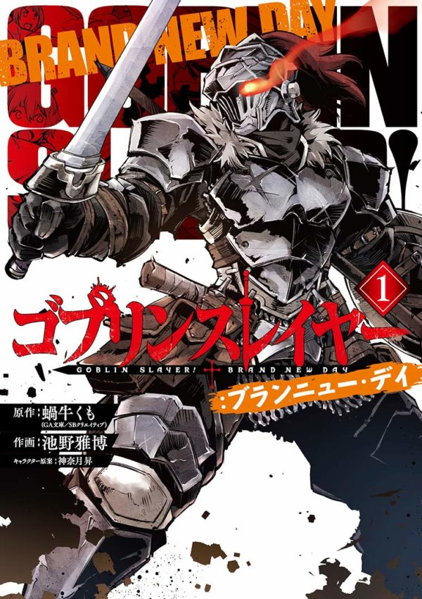 Manga Goblin Slayer Japonés Tienda Figuras Anime Chile Santiago