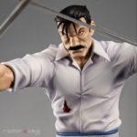 Figura G.E.M. Series Fullmetal Alchemist Wrath King Bradley Tienda Figuras Anime Chile Santiago