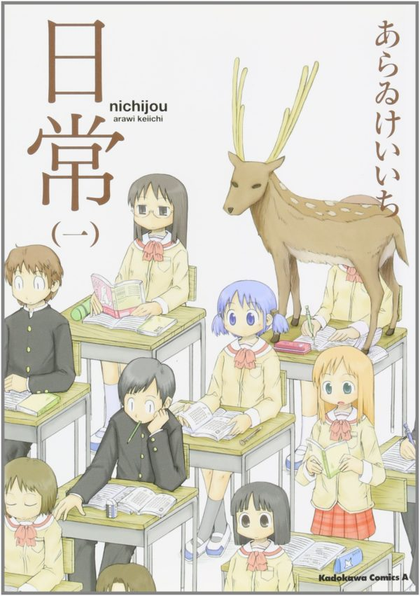 Manga Nichijou Japonés Tienda Mangas Chile Anime Figuras
