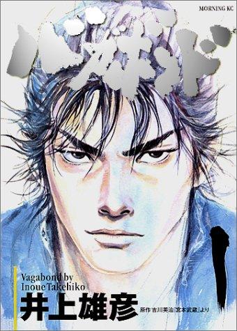 Tienda Manga Chile Vagabond Japonés Figuras Anime Santiago