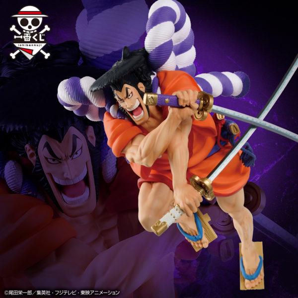 Figura Kozuki Oden One Piece Wano Banpresto Bandai Ichiban Kuji Tienda Figuras Anime Chile Santiago