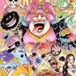 Manga One Piece 99 Tienda Figuras Anime Chile Santiago