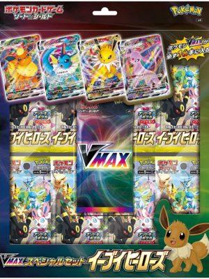 Cartas Pokemon Eevee Heroes Japonesa Japón Tienda Figuras Anime Chile Santiago TCG VMAX