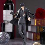 Figura POP UP PARADE Love & Producer -EVOL x LOVE- Zen Tienda Figuras Anime Chile Santiago