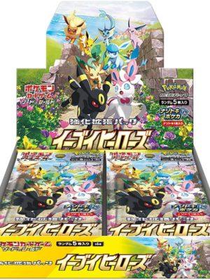 Cartas Pokemon Eevee Heroes Japonesa Japón Tienda Figuras Anime Chile Santiago TCG