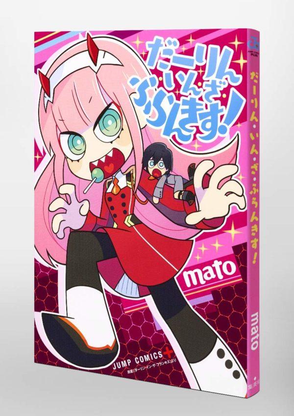 Tienda Manga darling in the franxx mato Chile