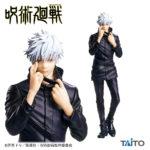 Figura Gojou Satoru Jujutsu Kaisen Taito Tienda Figuras Anime Chile Santiago