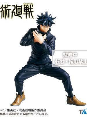 Figura Fushiguro Megumi Jujutsu Kaisen Taito Tienda Figuras Anime Chile Santiago