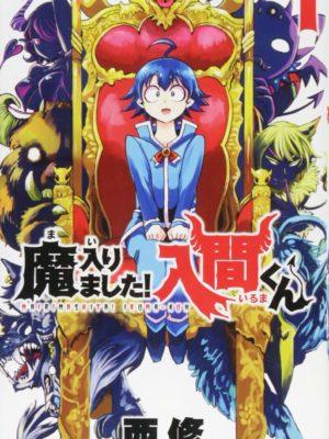 Tienda Manga Chile Mairimashita! Iruma-kun Japonés Figuras Anime Santiago