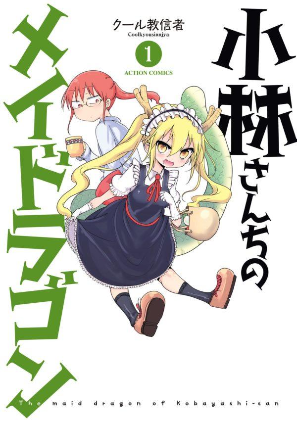 Manga Kobayashi-san Dragon Maid Tienda Anime Chile Figuras