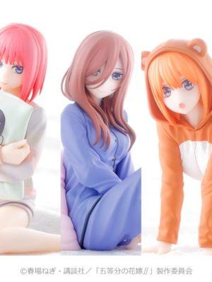 Figura Gotoubun no Hanayome Nakano Nino Tienda Figuras Anime Chile Santiago Banpresto Bandai Spirits