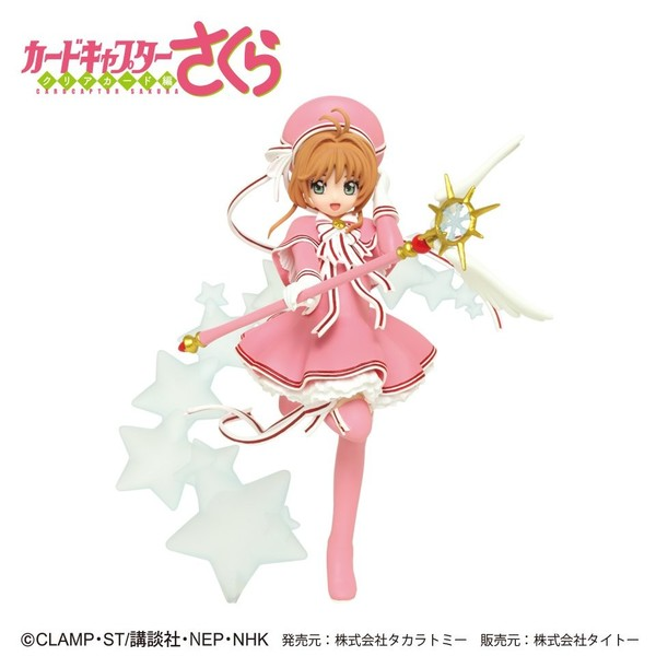 Figura Prize Sakura Card Captor Taito Tienda Figuras Anime Manga Chile Santiago