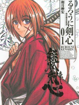 Manga Rurouni Kenshin Kanzenban Chile Tienda Figuras Anime Santiago