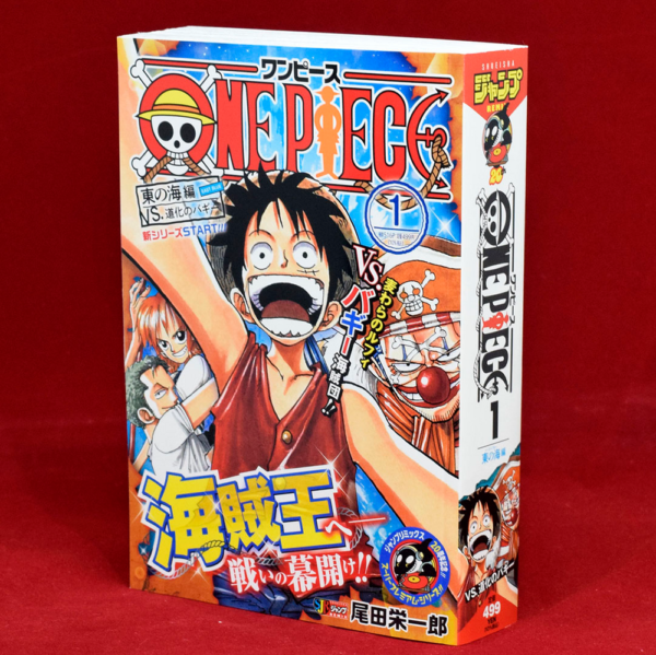 One Piece Remix Shueshi Jump Tienda Figuras Anime Manga Tomo 100 Chile Santiago